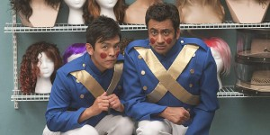 """Film Review """"A Very Harold and Kumar 3D Christmas"""""""
