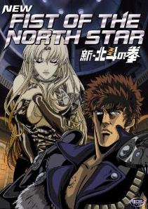fistnorthstar