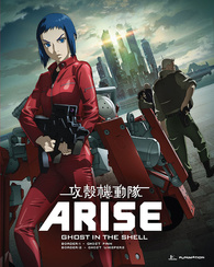 "Blu-ray Review ""Ghost in the Shell: Arise – Borders 1 & 2"""