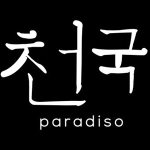 "Paradiso Chapter 1 ""NYC's Most Interactive Escape Room"""